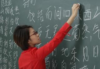 В Смоленске стало модно учить китайский