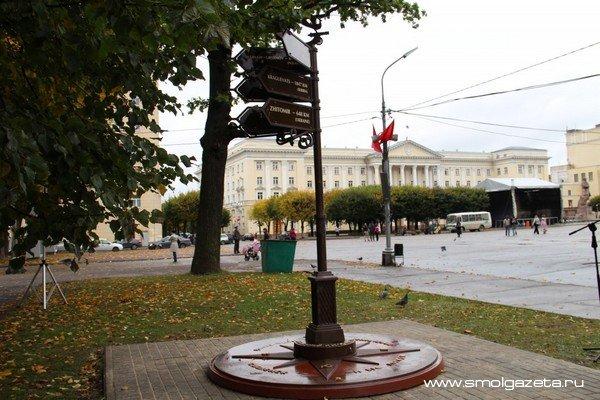 Почему на «Нулевом километре» в Смоленске не указали Томск
