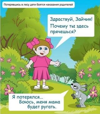 Для больниц и детсадов Смоленска нарисуют комиксы