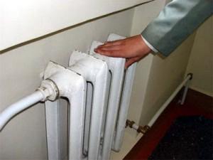 Переход на новую систему оплаты за отопление отложили