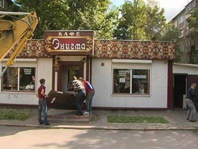 На улице Шевченко против воли хозяина снесли кафе