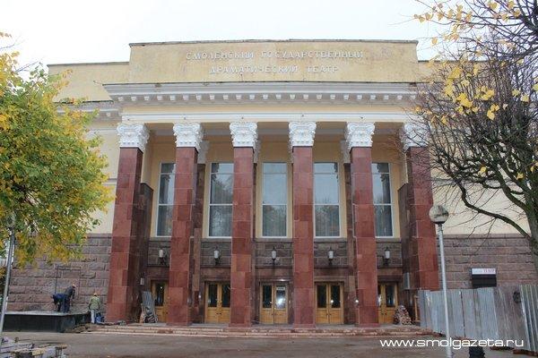 Смоленский Драмтеатр приведут в праздничное состояние за 25 миллионов