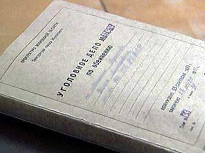 Результатом подготовки к юбилею Смоленска стало еще одно уголовное дело