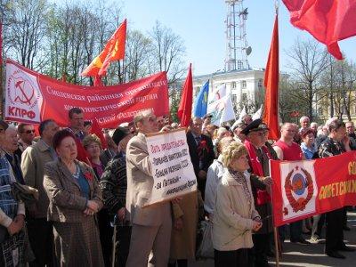 Смоленские коммунисты скажут «нет» произволу в ЖКХ