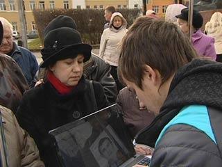 Благодаря радиомарафону «Жди меня» в Смоленске отыскали 107 человек