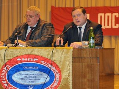 Губернатор выбил в Москве полмиллиарда рублей на ремонт фасадов
