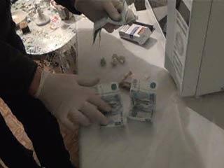 В Смоленской области задержали наркоторговцев