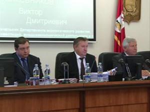 Смоленская облдума приняла проект бюджета на будущий год