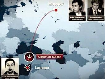 Кипр начал расследование в связи с делом Магнитского