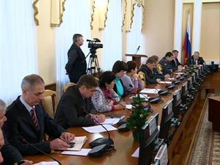 В Смоленской горадминистрации обсудили подготовку к Новому году