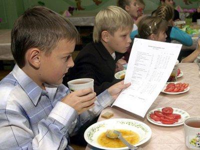 Претендентам на кормление школьников устроят ликбез по участию в торгах