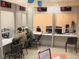 Смоленские многофункциональные центры отмечают годовщину открытия