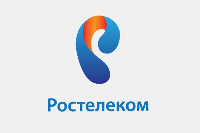 В период Новогодних праздников «РОСТЕЛЕКОМ» не будет приостанавливать доступ к услугам связи