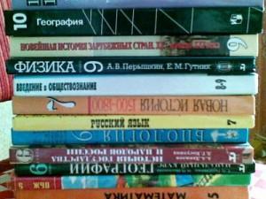 Прокуратура потребовала от властей закупить учебники для школьников