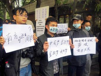 Журналисты бастовавшей китайской газеты добились отмены цензуры