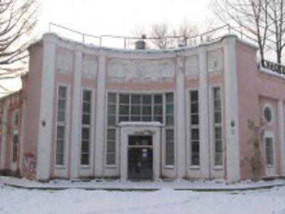 Сотрудницы ярцевского музея уволились в полном составе