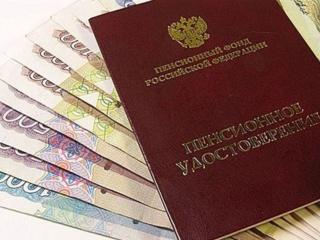 Прожиточный минимум неработающих пенсионеров увеличится более чем на 500 рублей