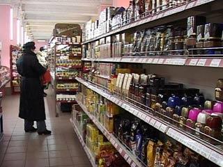 Администрация Смоленской области приняла проект новой потребительской корзины