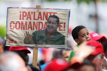 Чавес решился на улучшение отношений с США