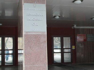 Константин Лазарев не признает себя виновным
