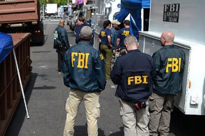 Десятки сотрудников ФБР уволены за недостойное поведение