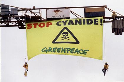 В Японии произошла утечка пяти тонн отходов с цианидом