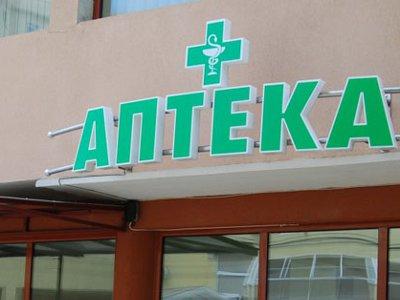 В Ярцевском районе начали открывать сельские аптеки