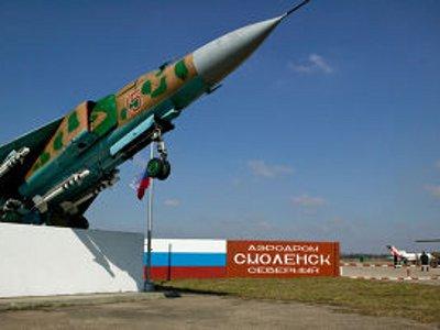 Островский попросил Шойгу сохранить аэродром Северный