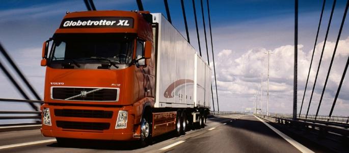 Логистика транспортировки грузов