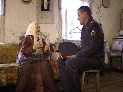 Спустя несколько дней после освобождения из тюрьмы разбойница взялась за старое