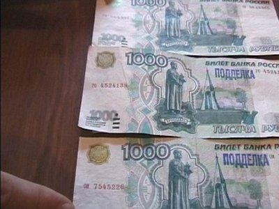 Расследуя сбыт липовых банкнот, оперативники нашли еще два тайника с фальшивками