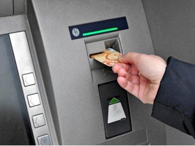 Найденная квитанция с пин-кодом помогла грабителям обналичить кредитку