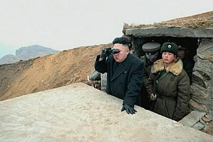 КНДР отключила линию экстренной связи с Южной Кореей
