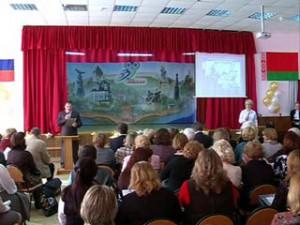 В смоленской 33-й школе открылись международные научно-педагогические чтения