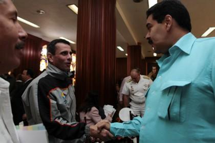 Мадуро назвал венесуэльскую оппозицию «наследниками Гитлера»