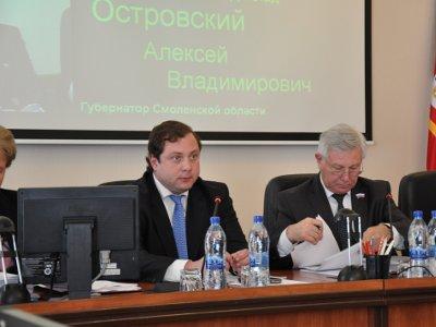 Губернатор призвал партии тщательнее отбирать кандидатов на выборы в облдуму