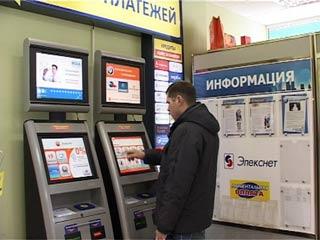 В Смоленской области обнаружены терминалы для обналичивания «теневых доходов»