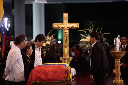 Причиной смерти Чавеса назвали инфаркт