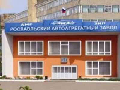 Меры по улучшению ситуации на РААЗ не дали результата