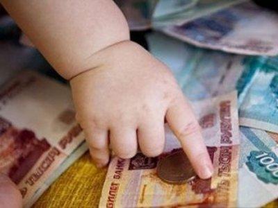 Став невыездным, алиментщик погасил долг более чем в сто тысяч рублей