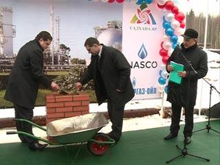 В Смоленской области прошла закладка капсулы перед строительством комплекса ПСГ