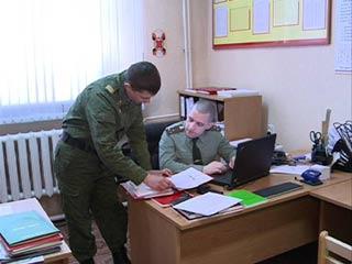 Сотрудники смоленских военкоматов отмечают профессиональный праздник