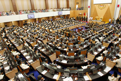 В Малайзии назвали дату парламентских выборов