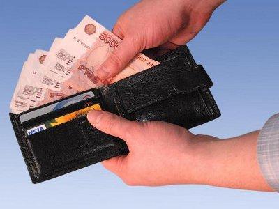 Среднестатистический смолянин получает на 8410 рублей меньше чиновника