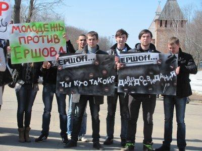 День освобождения узников концлагерей отметили пикетом против Ершова