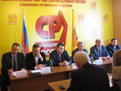 Четверо депутатов облдумы объединились с целью добиться отставки губернатора