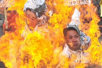 КНДР объявила ультиматум Южной Корее