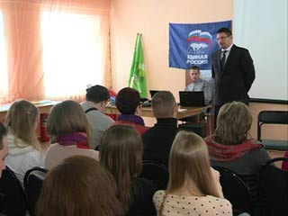 В Смоленске обсудили перспективы карьеры в ЖКХ