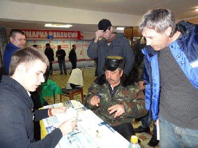 Москвичи предложили смолянам работу с зарплатой до 60 тысяч рублей