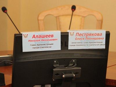 Данилюк снова возмущался отсутствием Алашеева на оргкомитете праздников